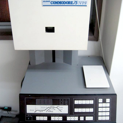 COMMODORE75 img